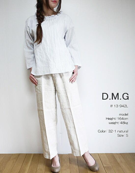 DMG 13-942L ドミンゴ D.M.G リネンキャンバス タックバギーパンツ