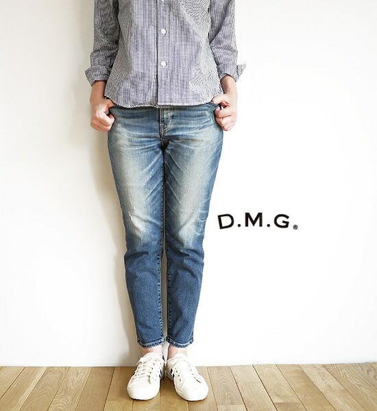 DMG ドミンゴのストレッチデニムのアンクル丈パンツ13-761D