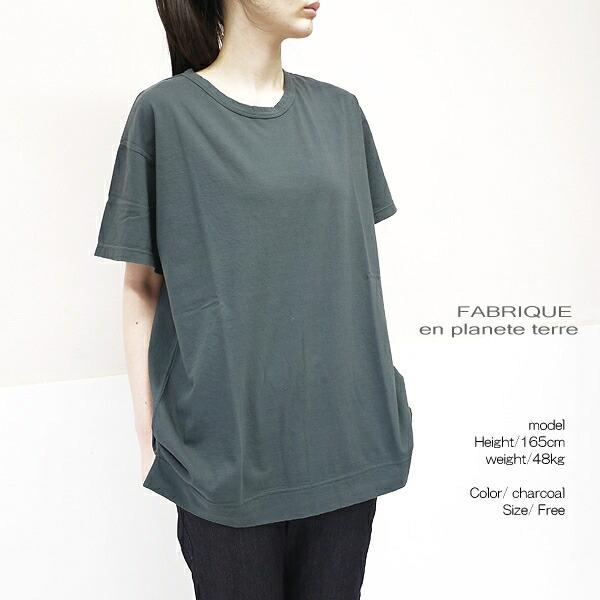 FABRIQUE en planete terre 91014 ファブリケアンプラネテール オーバーサイズチュニック Tシャツ カットソー