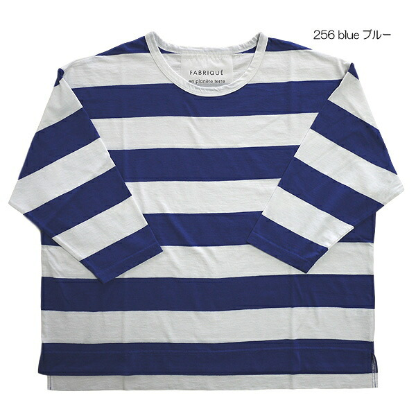 FABRIQUE en planete terre 91024 ファブリケアンプラネテール オーバーサイズ 7分袖 ボーダーTシャツ カットソー