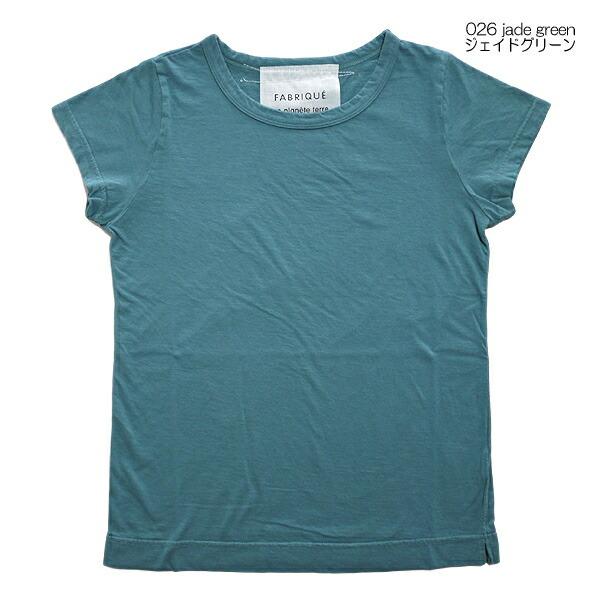 FABRIQUE en planete terre 91005 ファブリケアンプラネテール s/s Basic-t 半袖カットソー Tシャツ 新色 ジェイドグリーン