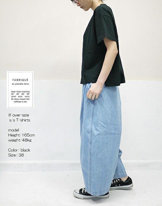 FABRIQUE en planete terre 81011 ファブリケアンプラネテール オーバーサイズ  Tシャツ カットソー