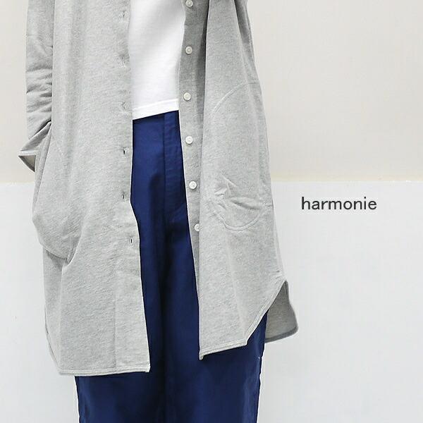 harmonie 61920625 アルモニ 度詰めインレー クルーネック ロング丈カーディガン