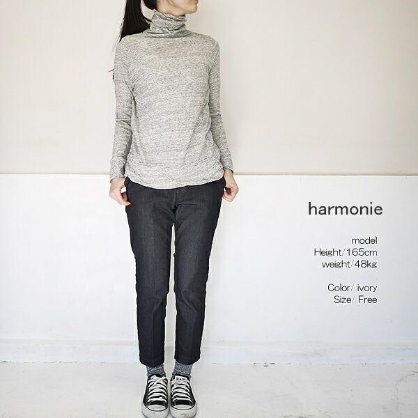harmonie 6870065 アルモニ ウォッシャブルガーゼ天竺 タートルネック カットソー