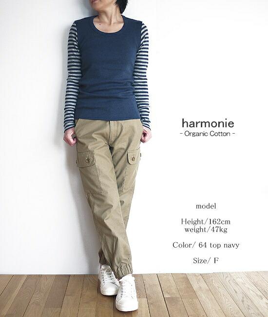 harmonie アルモニ 8680011のロングスリーブカットソー