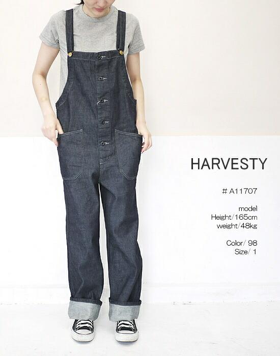 HARVESTY A11707 ハーベスティ 10ozデニム オーバーオール