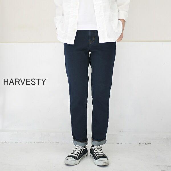 HARVESTY ハーベスティ A11902 イージースキニーパンツ サテンストレッチ