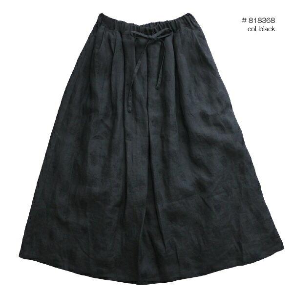 nous rendent heureux 818368 ヌーランドオロー リネン うずまき刺繍 タックギャザースカート
