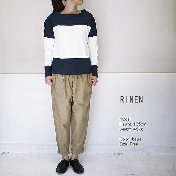 RINEN 40948 リネン 40/2 ギャバ ワンタックイージーパンツ