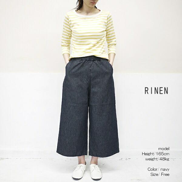 RINEN 41906 リネン 6オンス ノットインディゴデニム キュロット
