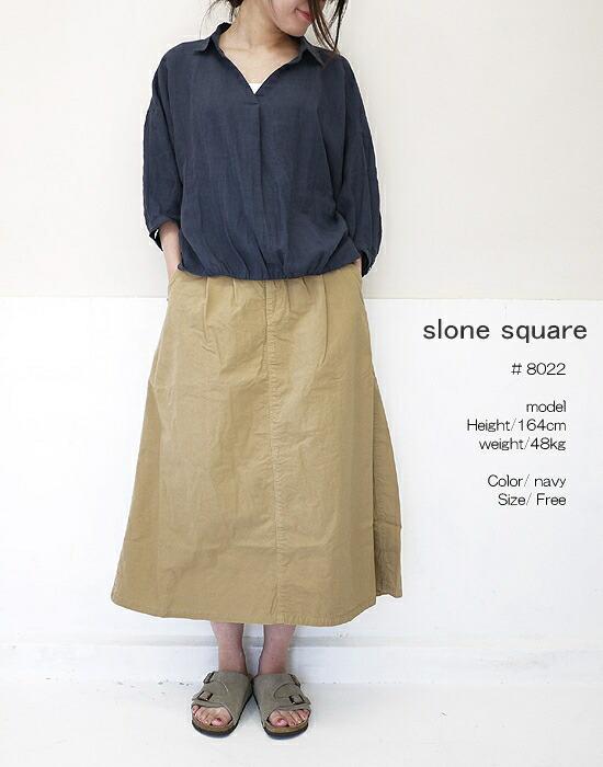 slone square 8022 スロンスクエア 東炊きリネン 衿付 スキッパー ブラウス