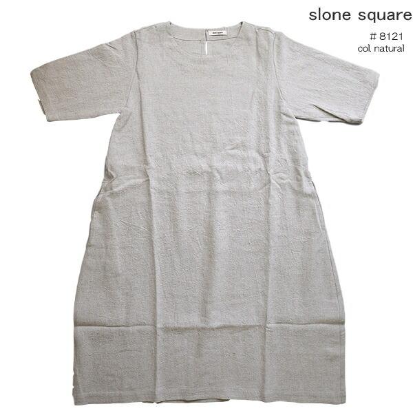 slone square 8121 スロンスクエア リネンキャンパス 五分袖 ワンピース