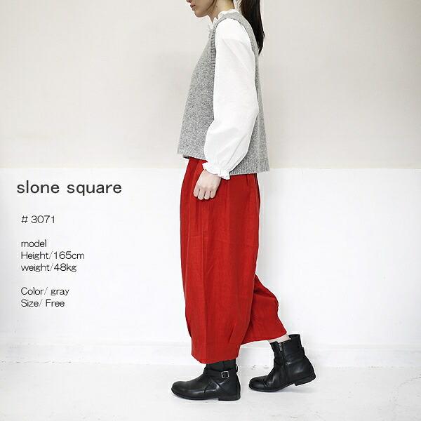 slone square 3071 スロンスクエア ラムウール ニットベスト