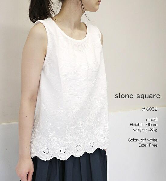 slone square 6052 スロンスクエア スカラップレース ノースリーブ ブラウス