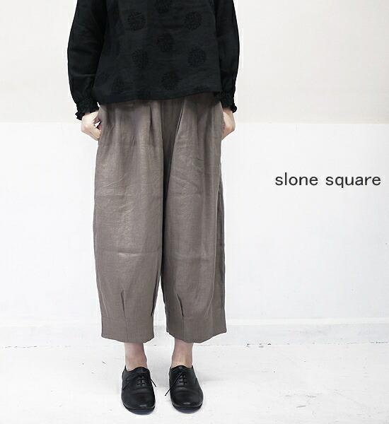 slone square 6462 スロンスクエア フレンチリネン ボールパンツ