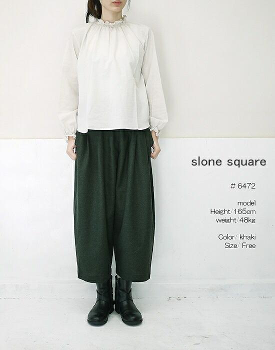 slone square 6472 スロンスクエア ウールエターミン ボールパンツ
