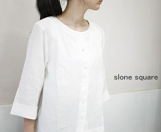 slone square 8061 スロンスクエア フレンチリネン マンダリンスリーブ 前開きブラウス