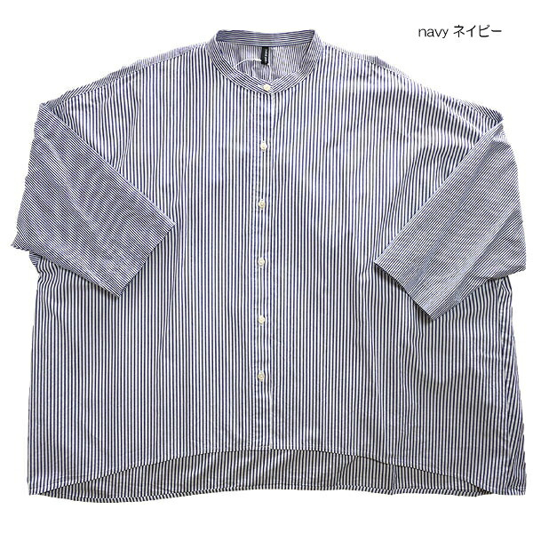 vent blanc バンブラン VB192367 ストライプ バックギャザーシャツ