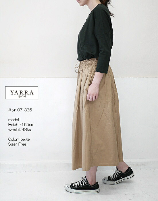 YARRA ヤラ YR-07-335 ポプリンウエストタックスカート