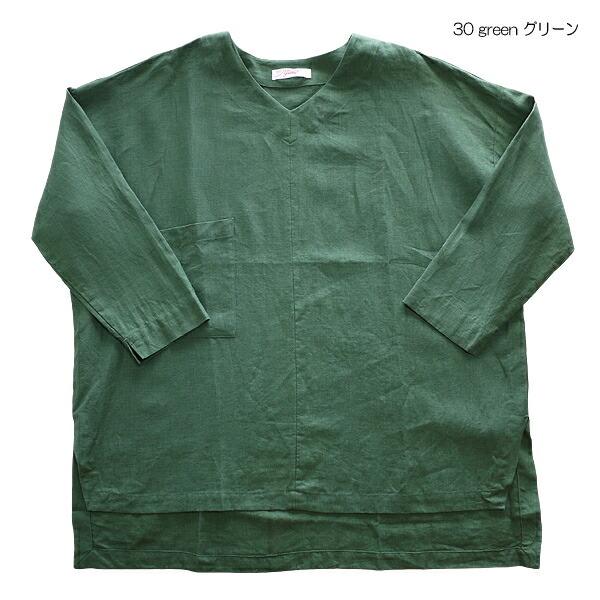 YARRA ヤラ YR-91-005 リネン ビッグチュニック プルオーバー