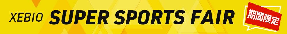 SUPER SUPORTS FAIR
