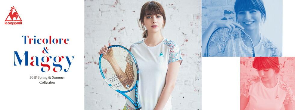 ルコックスポルティフ テニスアイテム