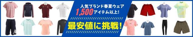 NIKE ナイキ アディダス アンダーアーマー 21春夏 最安挑戦!