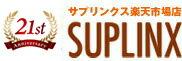 【  楽天支店】サプリメント・ビオチンなら:サプリンクス・ビタミン・ストア