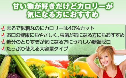 キシリトール 100%ピュア?矼 454g(砂糖代替甘味料)