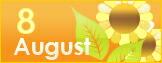 2014年8月カレンダー