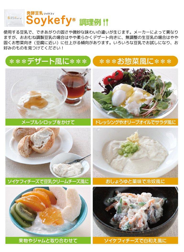 無調整の生豆乳の場合はやや固くお惣菜向き(豆腐に近い)に、調整豆乳の場合はやや柔らかくデザート向きに仕上がる傾向があります。