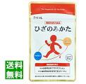リフレ ひざのみかた 31粒(約1ヶ月分)【機能性表示食品】×1袋