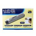 原沢製薬工業 非接触型体温計 イージーテム HPC-01