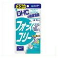DHC フォースコリー (20日分)