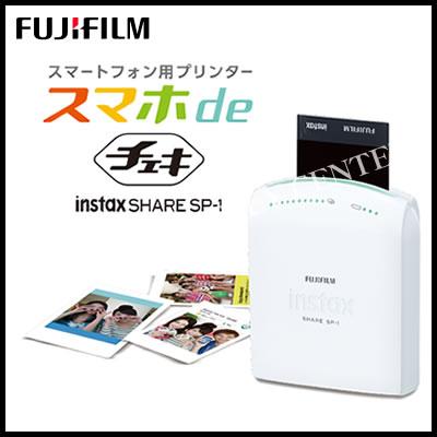 """富士フイルム インスタントプリンター""""スマホ de チェキ"""" instax SHARE SP-1 (M201703)"""
