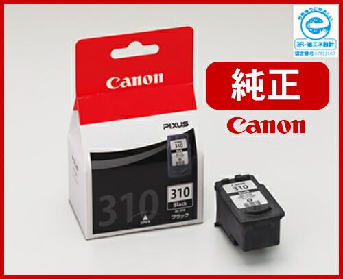 キャノン Canon 純正 FINEカートリッジ ブラック BC-310