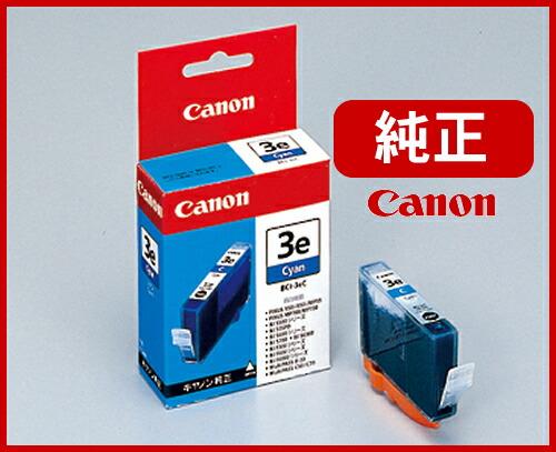 キャノン Canon 純正 インクタンク シアン BCI-3EC