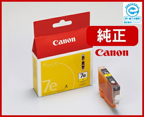 キャノン Canon 純正 インクタンク イエロー BCI-7EY