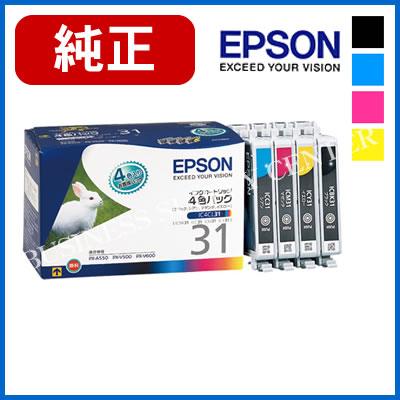 エプソン EPSON 純正 インクカートリッジ (4色パック) IC4CL31