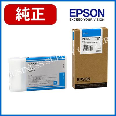 エプソン EPSON 純正 インクカートリッジ シアン ICC38A 110ml