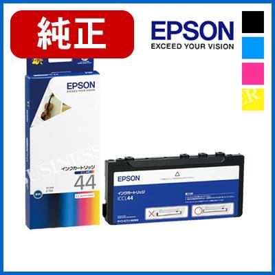 エプソン EPSON 純正 インクカートリッジ カラー ICCL44