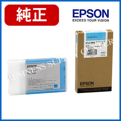 エプソン EPSON 純正 インクカートリッジ ライトシアン ICLC39A 220ml