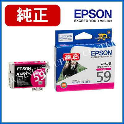 エプソン EPSON 純正 インクカートリッジ マゼンタ ICM59
