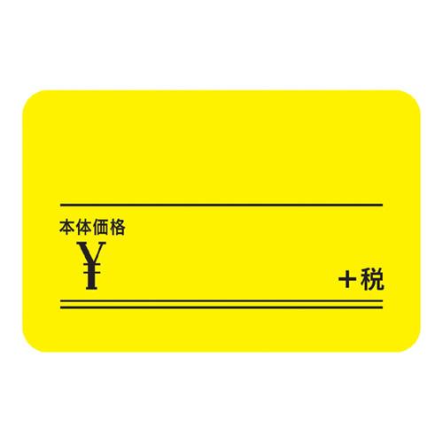 ササガワ14-4835-5冊 ケイコーカード 中 +税 レモン