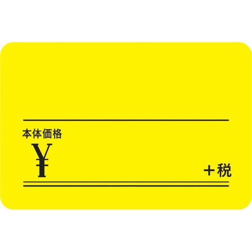 ササガワ14-4845-5冊 ケイコーカード 大 +税 レモン
