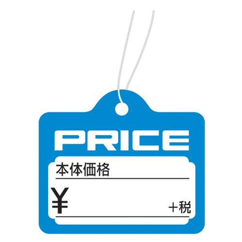 ササガワ18-2336 提札 カバン型 水 +税 PRICE 1000枚箱入