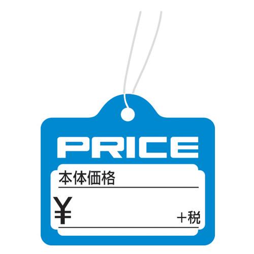 ササガワ19-996-5冊 パック入り提札 カバン型 水 +税