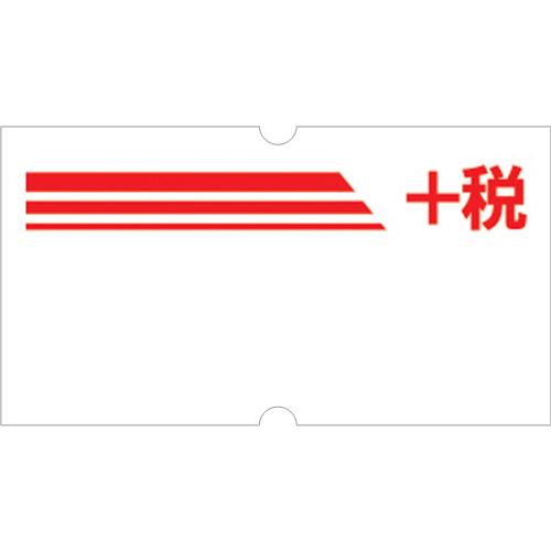 ササガワ32-117 ハンド玉 SP用 +税
