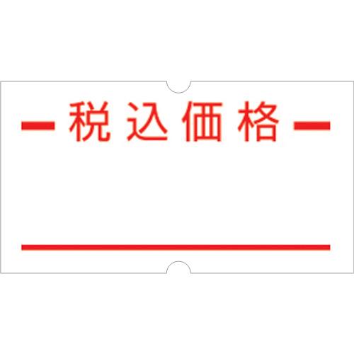 ササガワ32-118 ハンド玉 SP用 税込価格