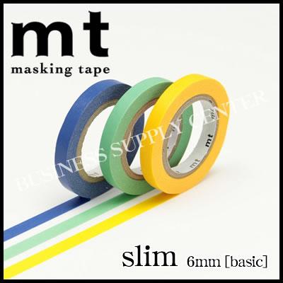 【メール便可能】カモ井 マスキングテープ mt slim basic(mt slim G)<6mm幅3巻セット> MTSLIM13